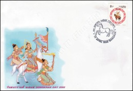 """Songkran Day 2002 """"HORSE"""" (2127) -FDC(I)-I- - Tailandia"""