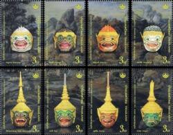 Thai Heritage Conservation Day 2015: Khon Mask (III) (MNH) - Thaïlande
