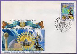 Kazakhstan 2016. FDC. 25th Anniversary Of Independence. State Symbols Of Kazakhstan. Mi.#993. - Kazakhstan