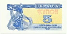 Ukraine - 5 Karbovantsiv - 1991 - Unc. - Pick 83 - Ucrania