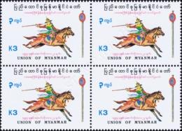 Traditional Rider Festival -BLOCK OF 4- (MNH) - Myanmar (Burma 1948-...)