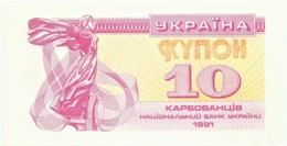 Ukraine - 10 Karbovantsiv - 1991 - Unc. - Pick 84 - Ukraine