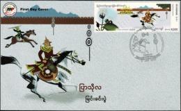 Festivals In Myanmar: Phathou (Equestrian Games) Festival -FDC(I)-I- - Myanmar (Burma 1948-...)