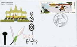 Festivals In Myanmar: Phathou (Equestrian Games) Festival -FDC(II)-I- - Myanmar (Burma 1948-...)