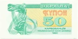 Ukraine - 50 Karbovantsiv - 1991 - Unc. - Pick 86.a - Ucrania