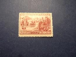 Série Ethnographique N° 488 Neuf Sans Charnière - 1923-1991 URSS