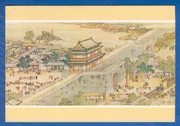 Taiwan; Taipei, Palace Museum - Taiwan
