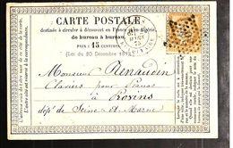 33845 - PARIS  BT VOLTAIRE - 1849-1876: Période Classique