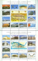 SPAIN 1992 SEVILLE WORLD EXPO SET OF TWO S/Sś OF 12 PLUS 4 LABELS** (MNH) - 1991-00 Nuevos & Fijasellos