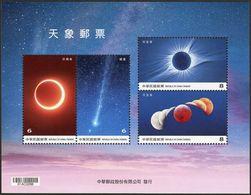 Taiwan 2020 特692 #692 Astronomy Space MS OF 4V - 1945-... République De Chine