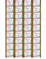 FULL SHEET 16 Stamps 100th ANN. OF PROMINENT AZERBAIJANI ACTRESS Leyla BADIRBEYLI Azerbaijan Stamps 2020 Azermarka - Azerbeidzjan