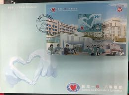 MACAU - 2020 TOGETHER FIGHT THE PANDEMIC, SPECIAL ISSUE, FDC SET + FDC S\S - 1999-... Chinese Admnistrative Region