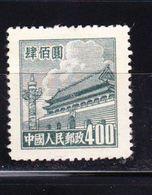 CHINA-STAMPS-1951-(8.06.1951)-UNUSED-SEE-SCAN - 1949 - ... République Populaire