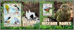 TOGO 2019 MNH Rare Birds Seltene Vögel Oiseaux Rares M/S+S/S - OFFICIAL ISSUE - DH1927 - Altri