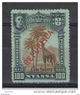 NYASSA:  1921  SOPRASTAMPATO  -  10 C./100 R. NERO  E  BISTRO/VERDE  S.G. -  YV/TELL. 92 - Nyassa