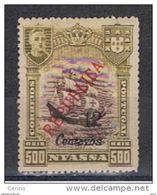 NYASSA:  1921  SOPRASTAMPATO  -  12 C./500 R. OLIVA  E  BRUNO-LILLA  L. -  YV/TELL. 93 - Nyassa