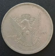SOUDAN - SUDAN - 5 QIRSH 1977 ( 1397 ) - KM 58.3 - Sudan