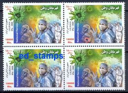 2020  National Heroes Stamp - Corona -  Covid 19 ( Block Of 4 )  ,  Iran - Iran