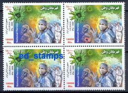 2020  National Heroes Stamp - Corona -  Covid 19 ( Block Of 4 )  ,  Iran - Enfermedades