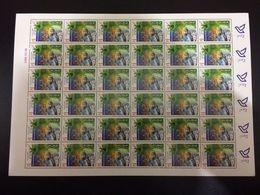 2020  National Heroes Stamp - Corona -  Covid 19  Full Sheet ,  Iran - Iran