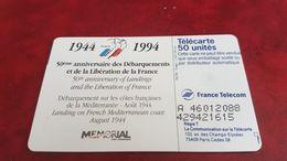 Variété Dos Décalé - France