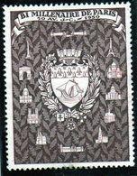 FRANCE    1950  Vignette  Y.T. N° Bi Millénaire De Paris  NEUF** - Commemorative Labels