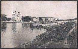 Russia / Russland: Vologda - Russia