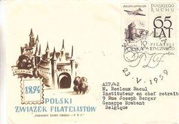 Pologne - Lettre De 1959 - Oblit Warsawa - Avions - Avec Vignette - - 1944-.... Republic