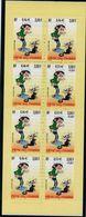 FRANCE - Carnet BC 3370a - Neuf Non Plié - Faciale 3,68 € - Cote: 17,00 € - Stamp Day
