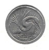 *singapore 5 Cents 1977 Km 2 - Singapore