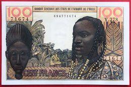 N°112 BILLET DE BANQUE 100 FRANCS AFRIQUE DE L'OUEST 1966 - Billets