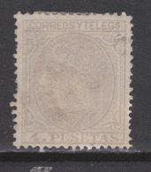 1879 ALFONSO XII 4 Pts NUEVO*. 1045 €. VER - Nuevos