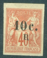 La Réunion   9  *   Voir Scan Et Description - Réunion (1852-1975)