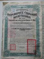 Gouvernement De La République Chinoise - Chemin De Fer Lung-Tsing-U-Hai - Bon Du Trésor 8% 1921 - Bon De 500 Francs - Asien