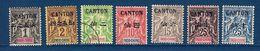 """Canton YT 17...25 """" Avec Surcharge Noire """" 1903-04 Neuf**/*/oblitéré(1) - Canton (1901-1922)"""