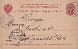 RUSSIE  1900  ENTIER POSTAL/GANZSACHE/POSTAL STATIONARY CARTE DE S.PERTERSBURG - Stamped Stationery