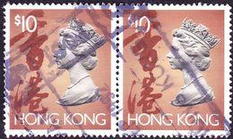 HONG KONG 1992 QEII $10 Horizontal Pair Brown & Grey SG715 Used - Used Stamps