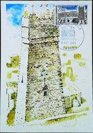 MAURITANIE Par L'Unesco - Carte Maximum FDC 1983 - Chinguetti - La Mosquée  -  Maximum Card FDC - Mauritanie