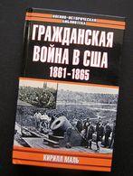 Russian Book / Гражданская война в США 2000 - Slav Languages