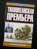 Russian Book / Тихоокеанская премьера 2001 - Slav Languages