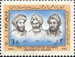 MNH STAMPS Iran - The 15th Century Of Islamic Prophet's Hijra   -1980 - Iran