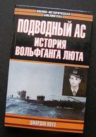 Russian Book / Подводный ас. История Вольфганга Люта 2001 - Slav Languages