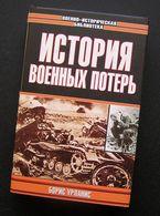 Russian Book / История военных потерь 1998 - Slav Languages