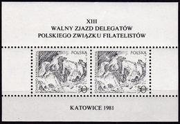 Polen, 1979,  2607,  MNH **,  Schwarzdruckblock Polnische Graphiken. Black Print Block Polish Graphics. - Blocks & Sheetlets & Panes