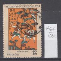 103K1467 / 1972 - Michel Nr. 685 Used ( O ) Dhan Ghen , Colored Woodblock Prints , North Vietnam Viet Nam - Vietnam