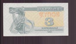 Ukraine, Billet De 3 Kynoh - Ucrania