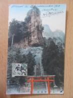 Japon / Japan - Myogisan At Joshu - Carte Couleur Circulée Depuis Hanoï En 1910 - Nagoya