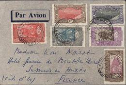 Côte Française Des Somalis YT 97 98 90 127 131 133 CAD 7 Février 1939 Djibouti Par Avion Arrivée Paris Aviation - Lettres & Documents