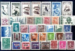 LOTTO CINA - 1949 - ... République Populaire