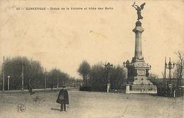 5991DunkerqueStatue De La Victoire Et Allée Des BainsN° 80Circulée - Dunkerque